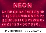 neon city color red font.... | Shutterstock .eps vector #772651042