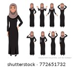 arab women character set of... | Shutterstock .eps vector #772651732