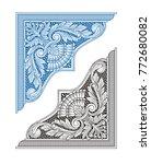 vintage corner ornament vector  | Shutterstock .eps vector #772680082