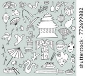 hand drawn japanese isolated... | Shutterstock .eps vector #772699882