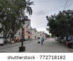 perm  russia  june 2017. the... | Shutterstock . vector #772718182