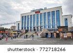 perm  russia  june 2017. the... | Shutterstock . vector #772718266