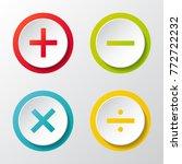 collection of math symbols   3d ...