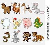 cartoon east horoscope icon set | Shutterstock .eps vector #77275924