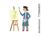 artist paints a picture on the... | Shutterstock .eps vector #772806805
