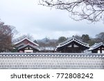 Snow Covered Korean Traditiona...