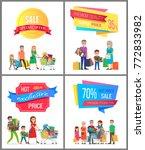 sale low price special discount ... | Shutterstock .eps vector #772833982