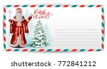 letter post card to russian... | Shutterstock .eps vector #772841212