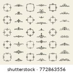 retro rosette and victorian... | Shutterstock .eps vector #772863556