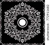 ethnic geometric print.... | Shutterstock .eps vector #772911682