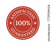 satisfaction guaranteed flat... | Shutterstock .eps vector #772934416