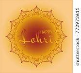 happy lohri poster. punjabi... | Shutterstock .eps vector #772972615