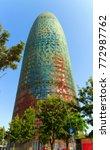 barcelona  catalonia  spain  ... | Shutterstock . vector #772987762