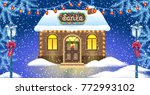 christmas card with brick house ... | Shutterstock . vector #772993102