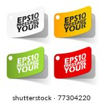 eps10  realistic design elements | Shutterstock .eps vector #77304220