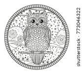 circle mandala with owl. design ... | Shutterstock .eps vector #773046322