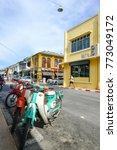phuket thailand 05 may 2017     ... | Shutterstock . vector #773049172