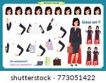 set of super businesswoman... | Shutterstock .eps vector #773051422