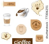 coffee cup and beans symbols... | Shutterstock .eps vector #77306251