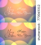 christmas and new year xmas...   Shutterstock .eps vector #773065312