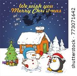 doodle christmas and friends... | Shutterstock .eps vector #773071642