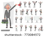 set of businessman character... | Shutterstock .eps vector #773084572