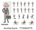 set of businessman character... | Shutterstock .eps vector #773084575