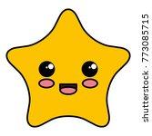 star light kawaii character