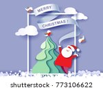 color paper cut design and... | Shutterstock .eps vector #773106622