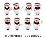 cute people   businessman set | Shutterstock .eps vector #773108092