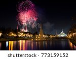 new year's day fireworks in the ... | Shutterstock . vector #773159152