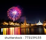 celebrate new year in the park. | Shutterstock . vector #773159155