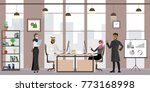 group of arab businessmen or... | Shutterstock .eps vector #773168998