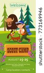 kid's summer camp poster or... | Shutterstock .eps vector #773169946