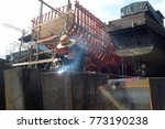 a ship manufacture near the... | Shutterstock . vector #773190238