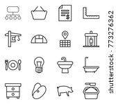 thin line icon set   structure  ...   Shutterstock .eps vector #773276362