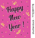 happy new year with confetti | Shutterstock .eps vector #773289778