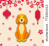 2018 chinese new year card ... | Shutterstock .eps vector #773301412