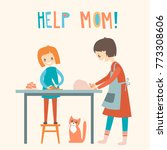 mom and dauhter cooking... | Shutterstock . vector #773308606