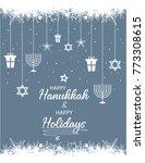happy hanukkah and happy... | Shutterstock .eps vector #773308615