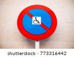disabled parking sign   sign