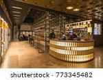 bologna  italy   circa december ... | Shutterstock . vector #773345482