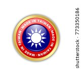 made in taiwan badge with...   Shutterstock .eps vector #773350186