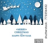 2018. happy new year and merry... | Shutterstock .eps vector #773356432