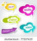 colorful vector speech bubbles... | Shutterstock .eps vector #77337619