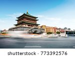 ancient tower on city wall in... | Shutterstock . vector #773392576