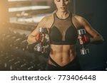 classic bodybuilding. muscular...   Shutterstock . vector #773406448