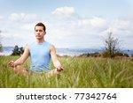 a shot of a mixed race man...   Shutterstock . vector #77342764