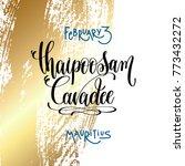 february 3   thaipoosam cavadee ... | Shutterstock .eps vector #773432272