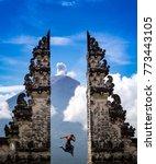pura lempuyang bali | Shutterstock . vector #773443105